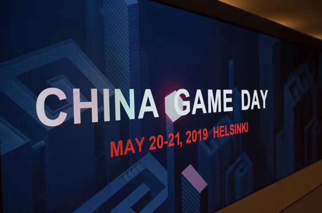 IMGA CHINA GAME DAY 2019